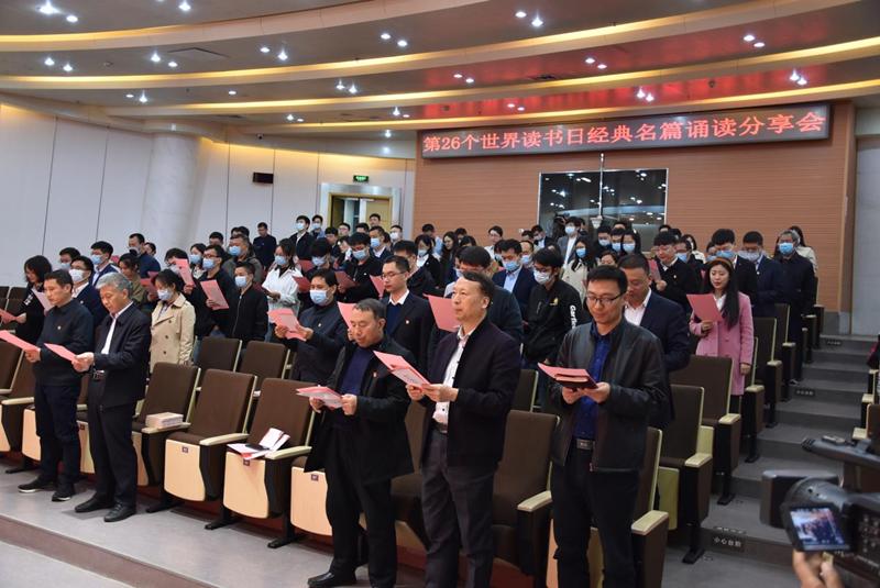 省大数据局举办第十一届读书分享会