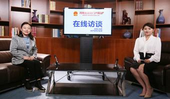 """河南推出四大文旅惠民举措 邀您领略""""老家河南""""魅力"""