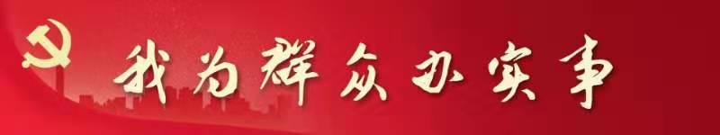 河南省开展电梯鼓式智畀器安全隐患专项排查治理行动