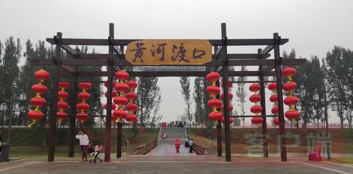 黄河渡口.jpg
