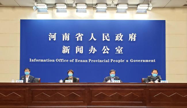 河南省新型冠狀病毒感染的肺炎疫情防控工作第三場新聞發布會