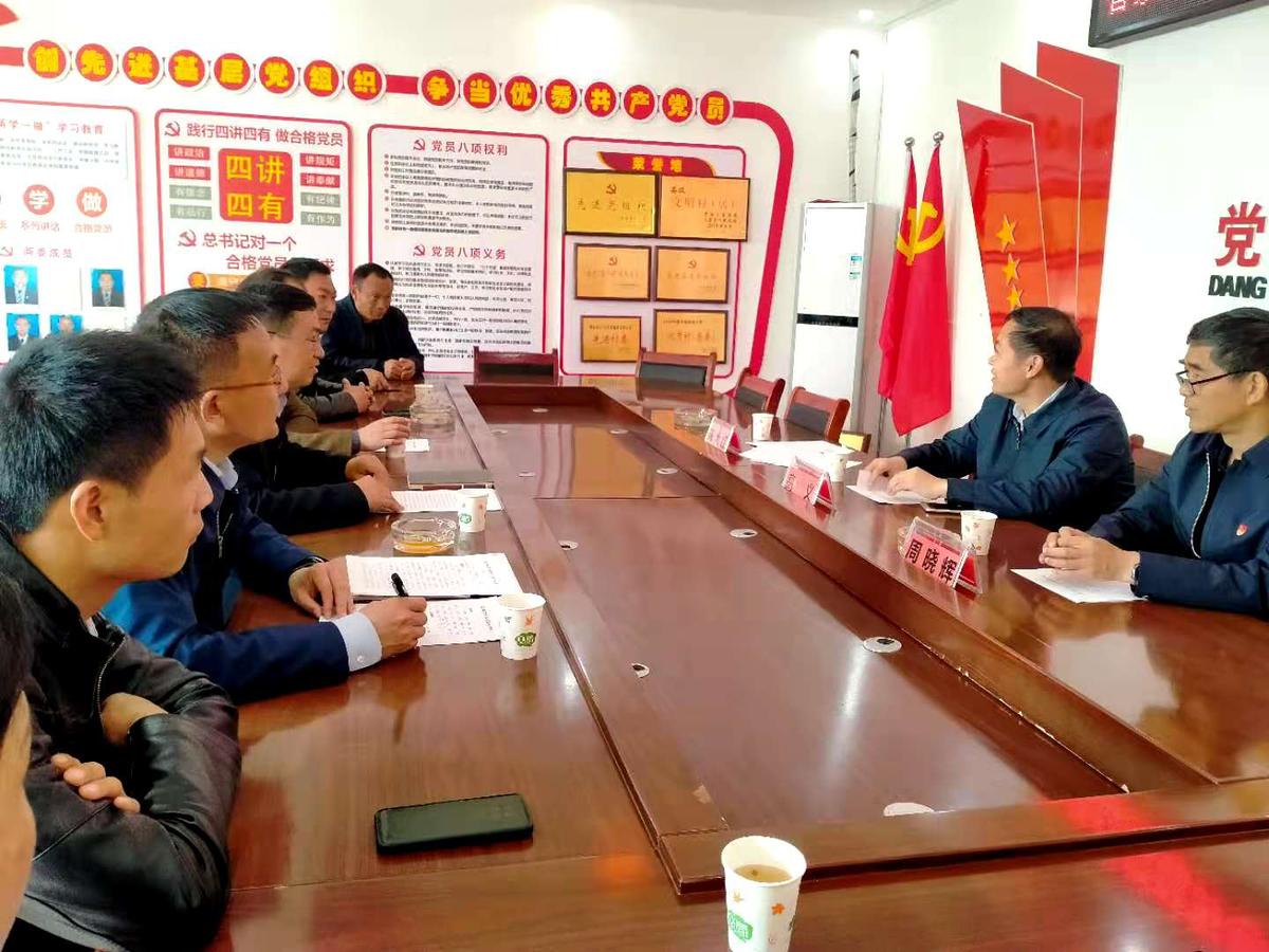 省发展改革委副主任高义赴上蔡县籽粒村开展调研帮扶工作