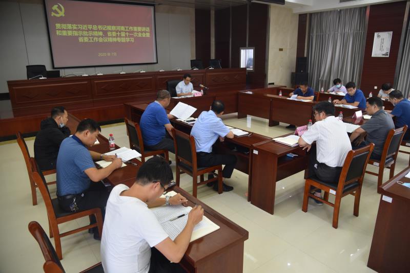 省发展改革委党组成员、副主任郜义在省信息中心主持召开部分委属单位座谈会