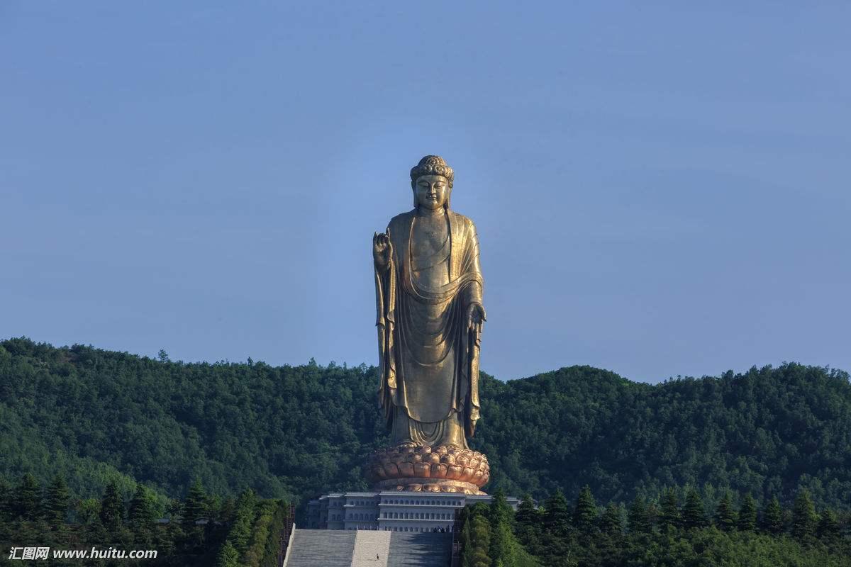 堯山—中原大佛景區