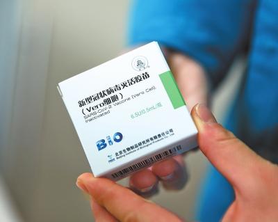 """全民免疫,需要您的一""""臂""""之力 河南省开展新冠病毒疫苗接种专项督查,确保6月底前超4000万人接种"""