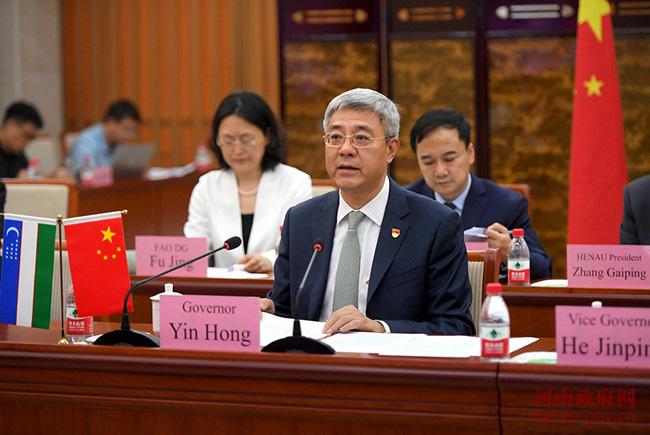 深化中国河南省—乌兹别克斯坦撒马尔罕州务实关系视频会议举行 尹弘出席会议并与撒马尔罕州州长等对话
