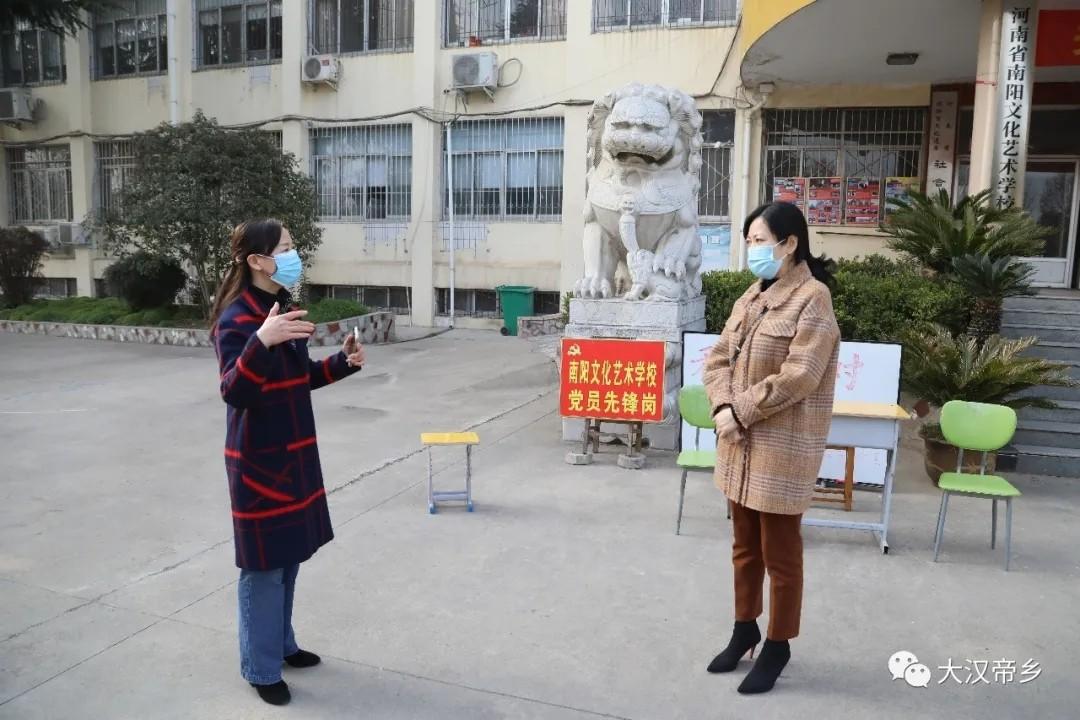 """南阳文化艺术学校 :战""""疫""""之下,艺出风采"""