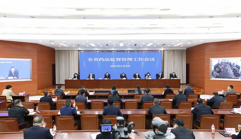 全省药品监督管理工作会议在郑州召开