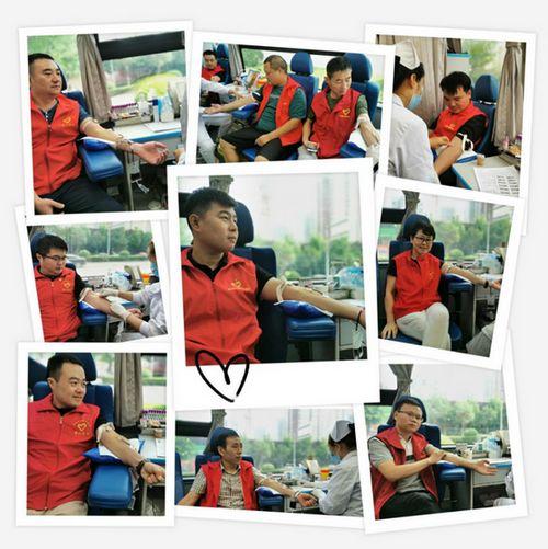 驻马店市人防办开展无偿献血志愿服务活动