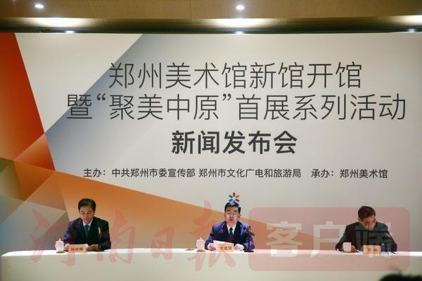 郑州美术馆新馆将于10月25日正式开馆,市民可免费预约参观