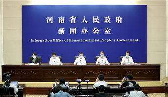 河南省加快災后重建第四場新聞發布會