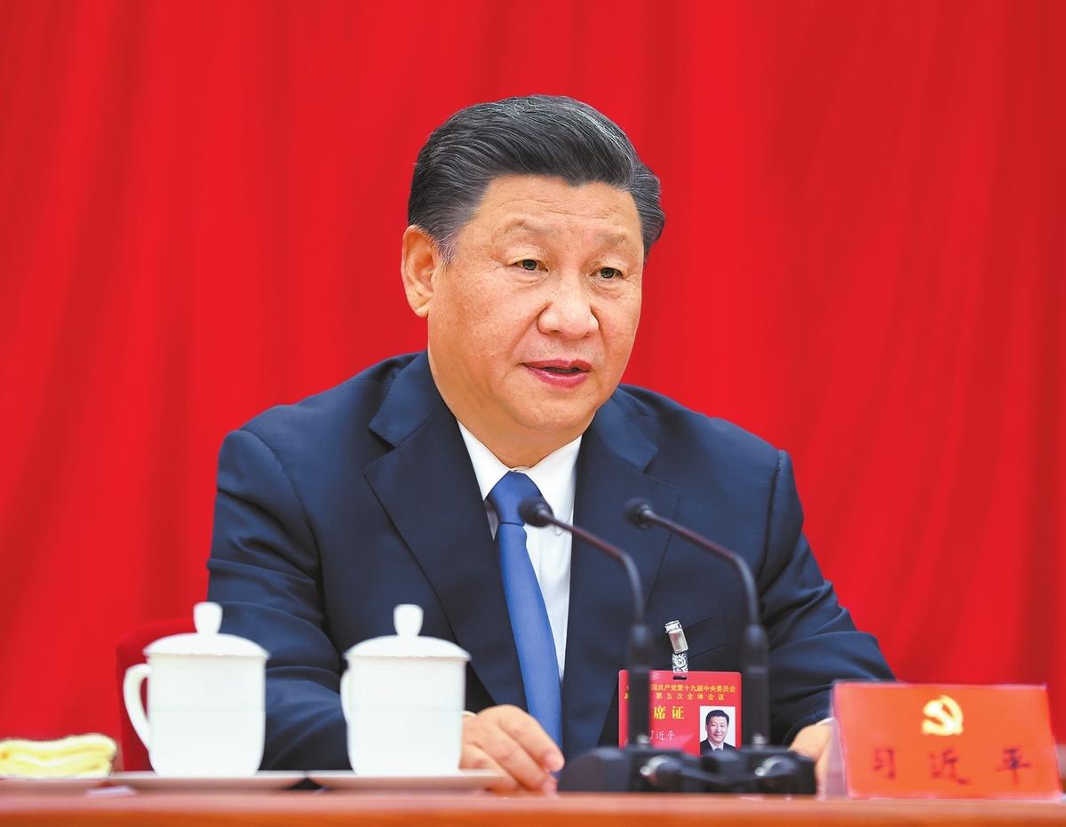 中共十九届五中全会在京举行 中央政治局主持会议中央委员会总书记习近平作重要讲话