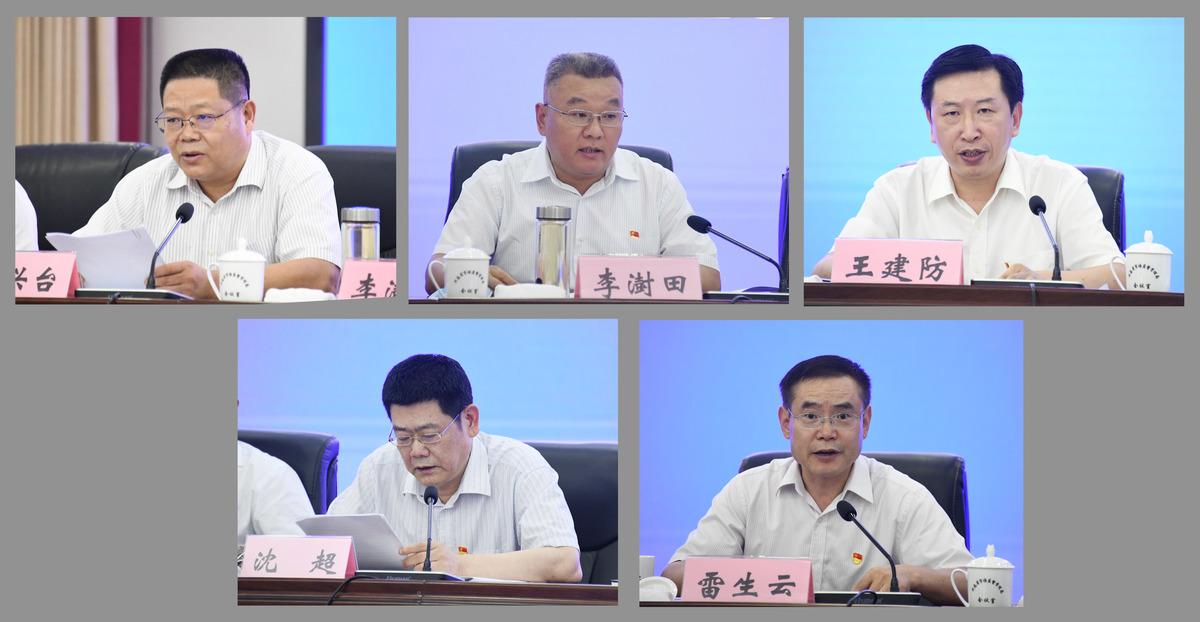河南省市场监管局召开全省市场监管系统以案促改动员暨警示教育大会