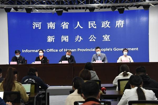 河南省新冠肺炎疫情防控专题第四十二场新闻发布会