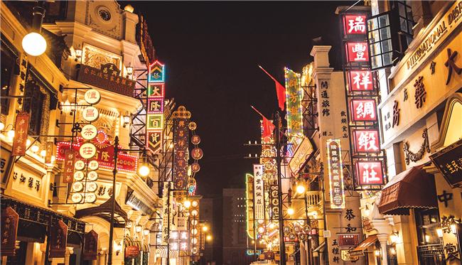 郑州:打好文化自信牌 奏响文旅融合交响曲