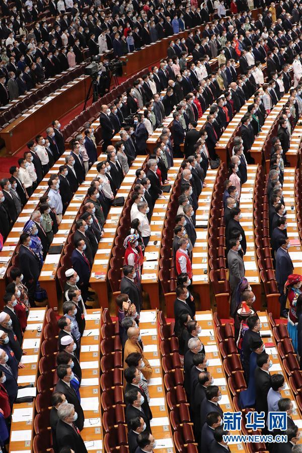 (两会·政协开幕·XHDW)(1)全国政协十三届三次会议在京开幕