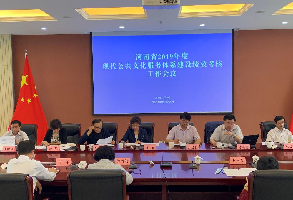 河南启动2019年度现代公共文化服务体系建设绩效考核现场考核工作