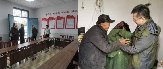信息科技处党支部走访慰问结对帮扶贫困户