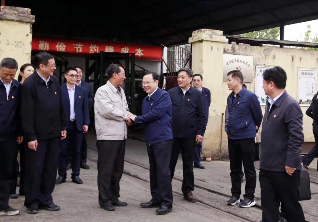 胡广坤在河南能源集团焦煤公司调研时强调:强化党建引领 以党建工作高质量推动企业发展高质量