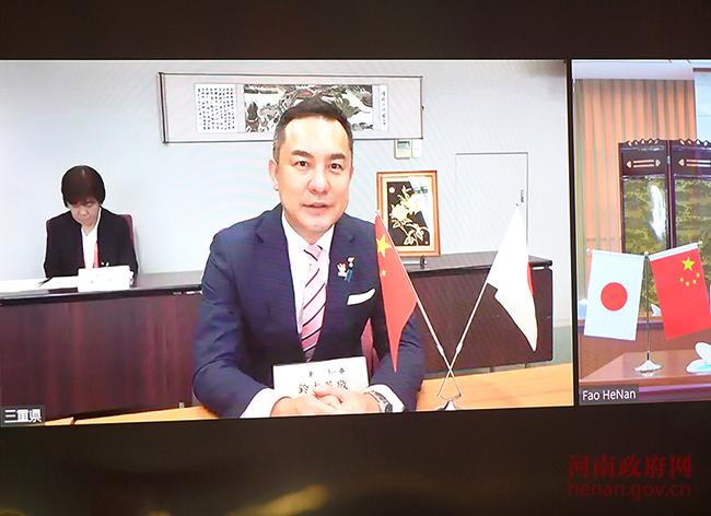 目前最好的足彩app—日本三重县友好合作视频会议举行 尹弘主持会议并与三重县知事对话