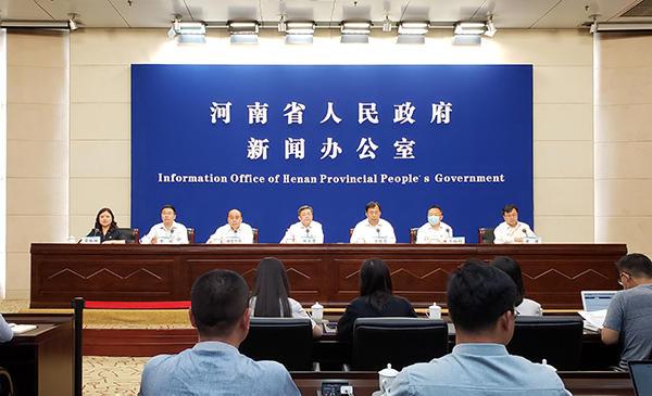 河南省2020年夏糧收購工作新聞發布會