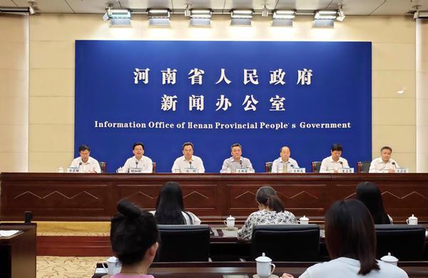 《郑洛新国家自主创新示范区条例》新闻发布会