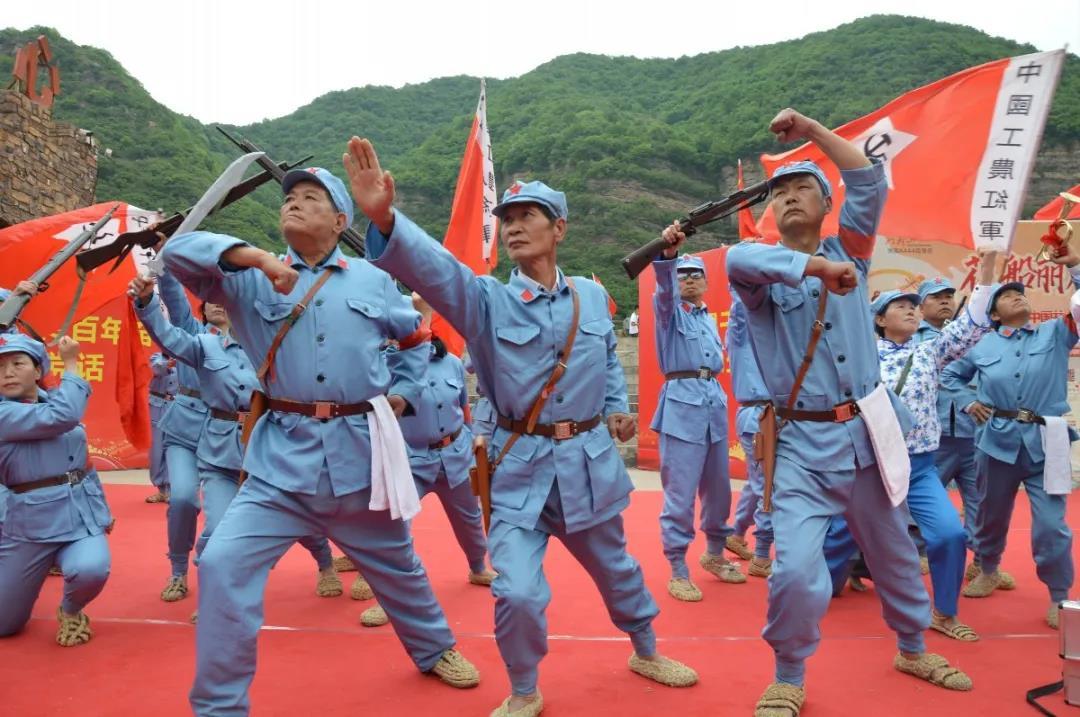 九峰山《唱支山歌给党听》快闪活动,汝州劳动者齐聚礼赞共产党