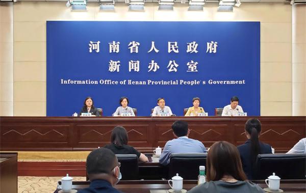 2020中国(郑州)产业转移系列对接活动新闻发布会