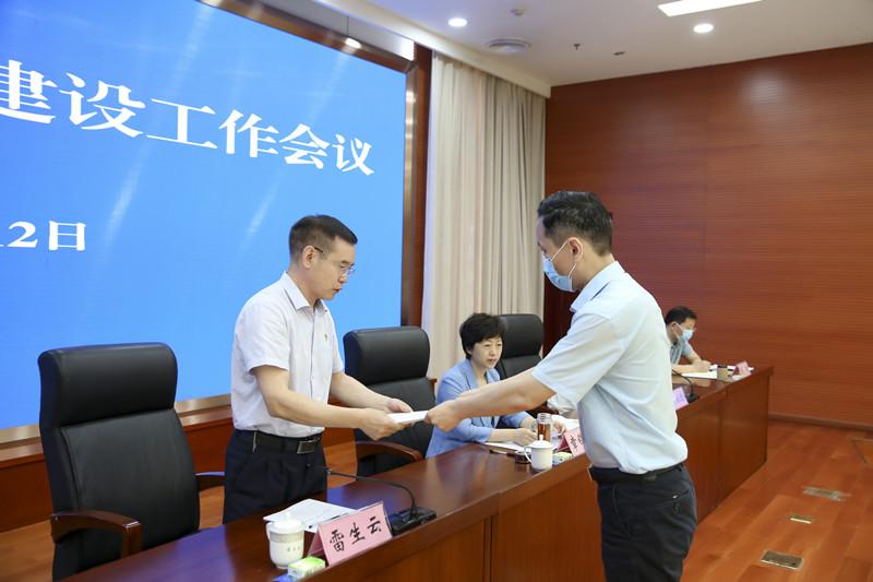 河南省药品监督管理局召开2020年党风廉政建设工作会议