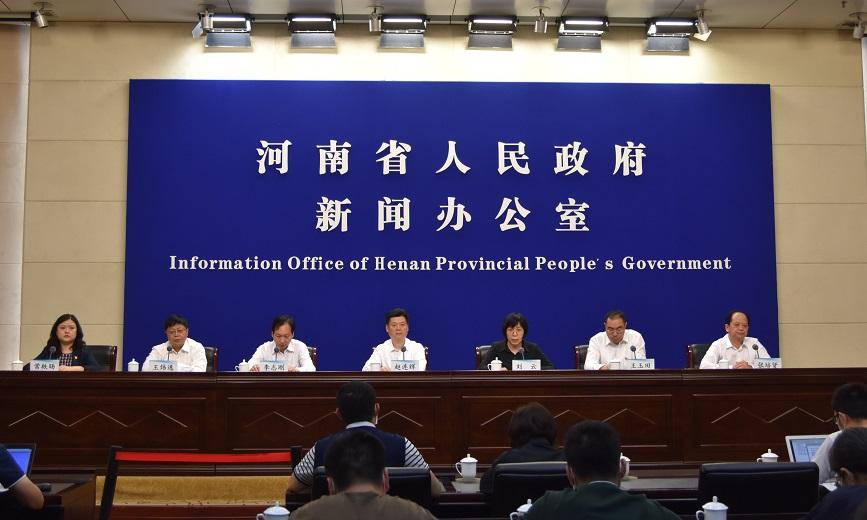 省政府召开新闻发布会解读《关于坚持三链同构加快推进粮食产业高质量发展的意见》