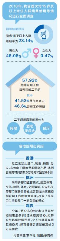 4~QED)C%@2%)NW`@NXXWPA5.png