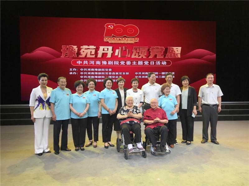《河南日报客户端》看这一群可爱的豫剧人,蕴藏怎样的红色基因