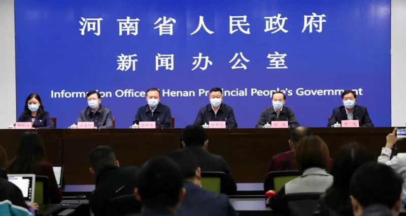 全力支持复工复产 切实加强市场监管 河南省召开新冠肺炎疫情防控工作第四十一场新闻发布会