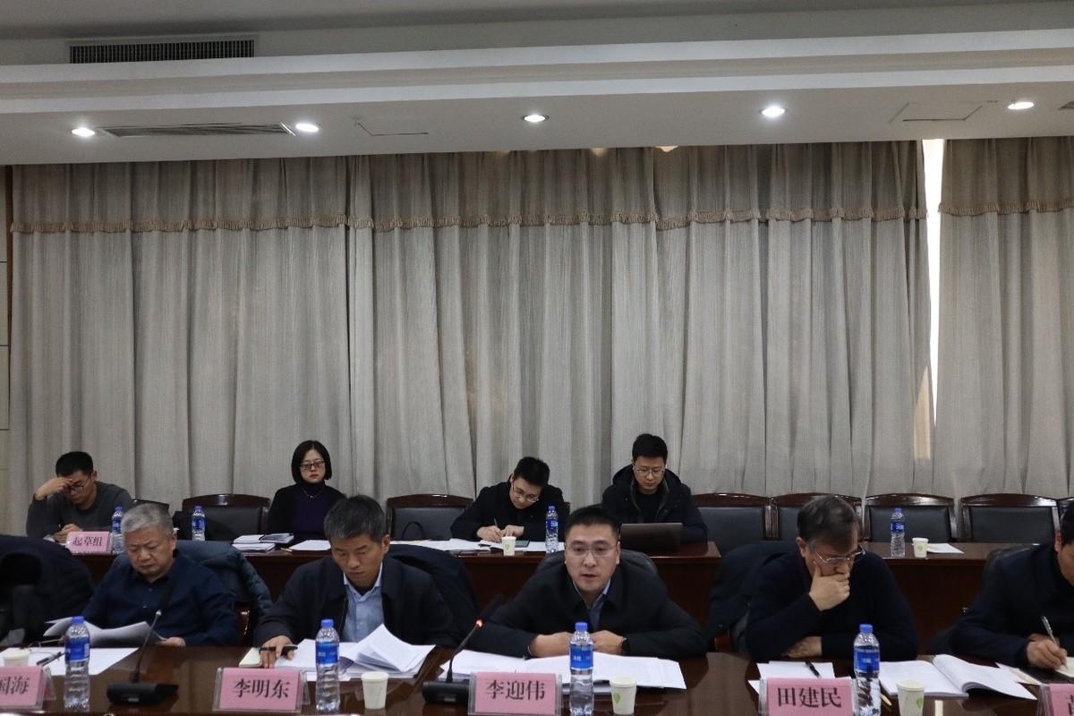 """省发展改革委召开""""十四五""""规划专家论证会"""