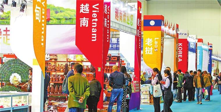 世界商品 汇聚郑州