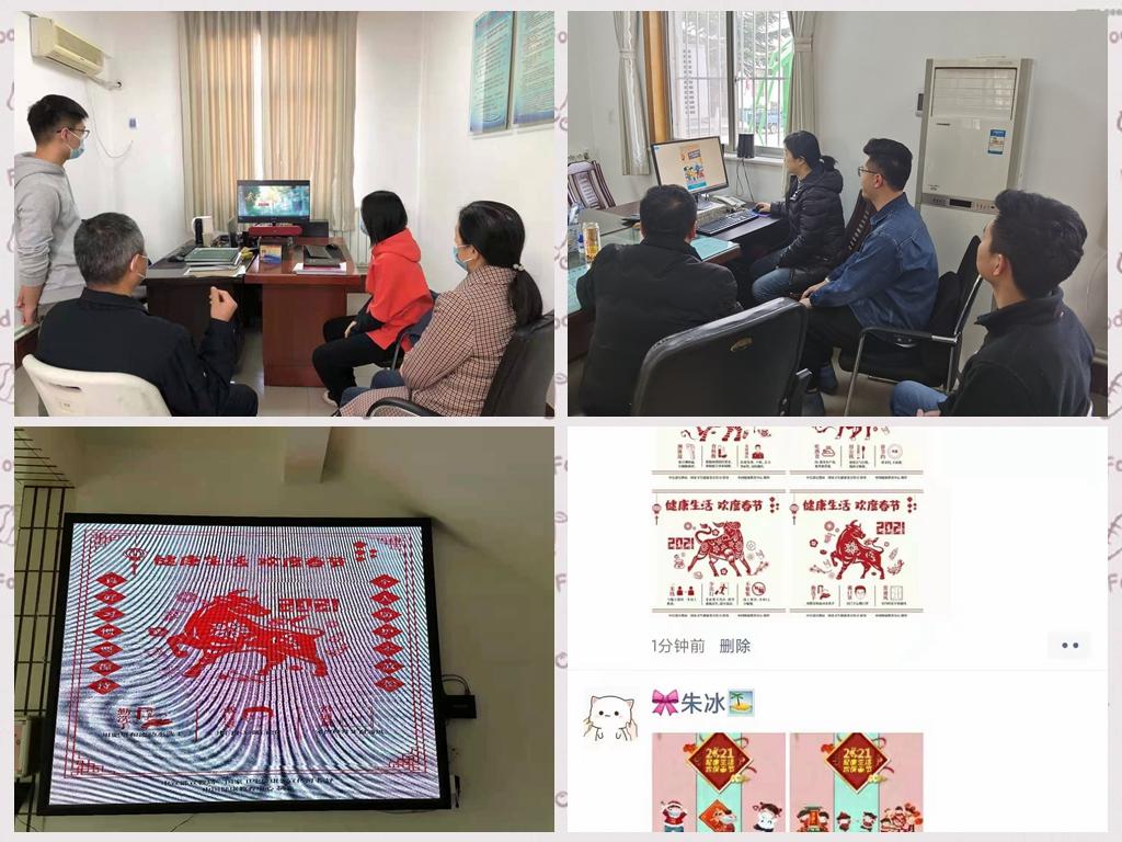 豫北局组织观看社会主义核心价值观主题微电影优秀作品展