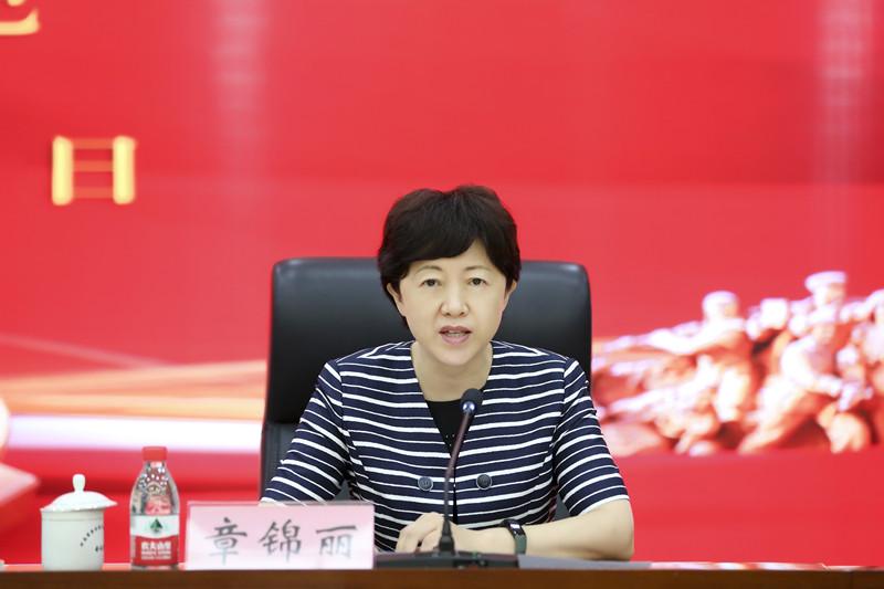河南省药品监督管理局召开庆祝中国共产党成立99周年大会