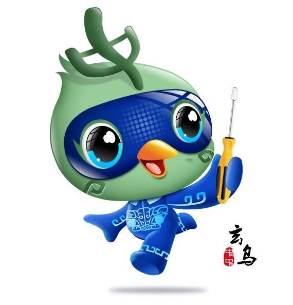 河南省人力资源和社会保障厅关于河南省职业技能大赛标识和河南省第一届职业技能大赛吉祥物评审结果的公示