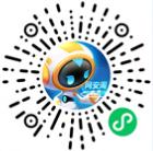 关于组织开展2020年国家网络安全宣传周相关活动的公告