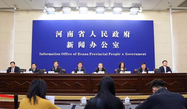 河南省十大水利工程進展情況新聞發布會