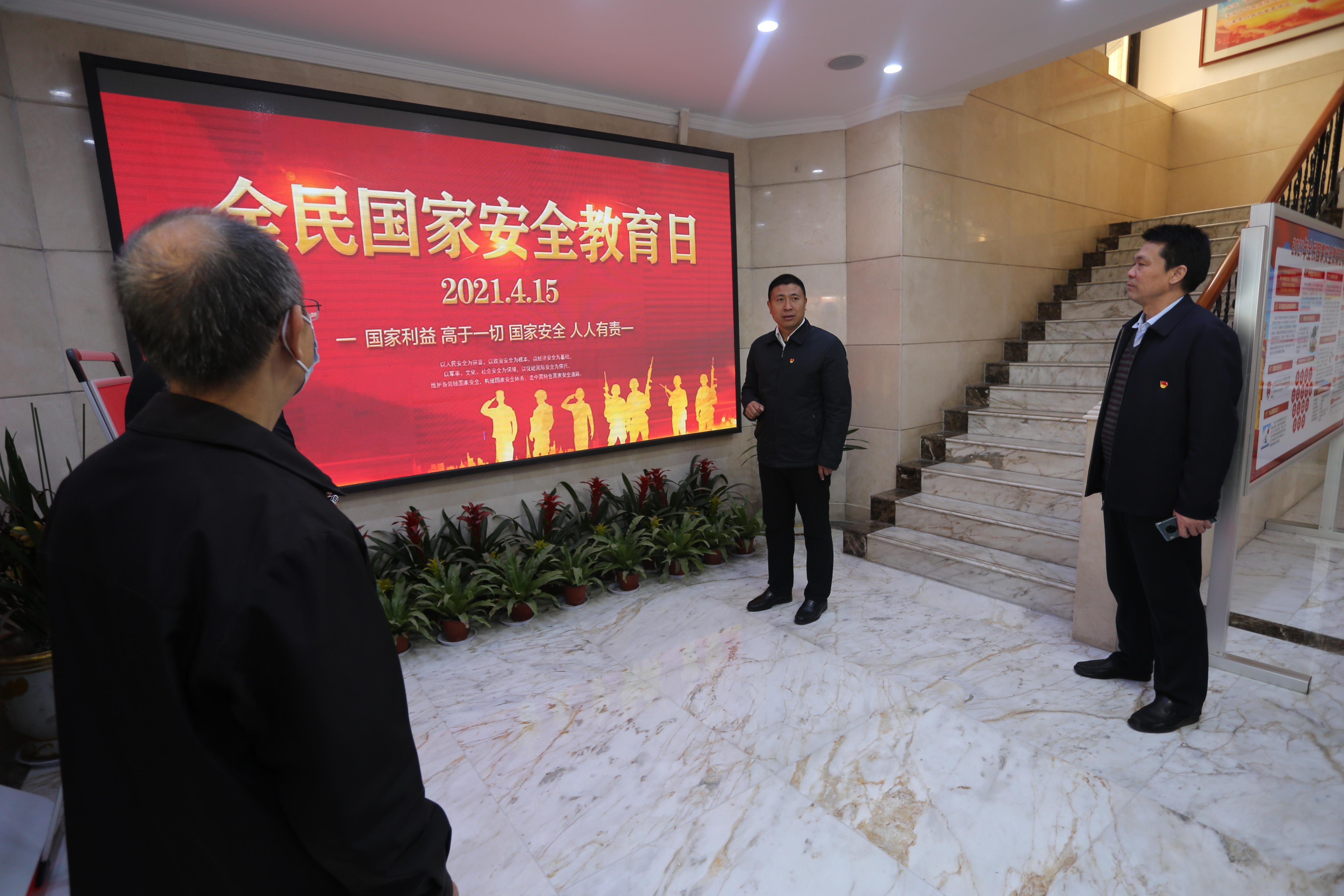 河南省审计厅积极开展2021年全民国家安全教育日普法宣传活动