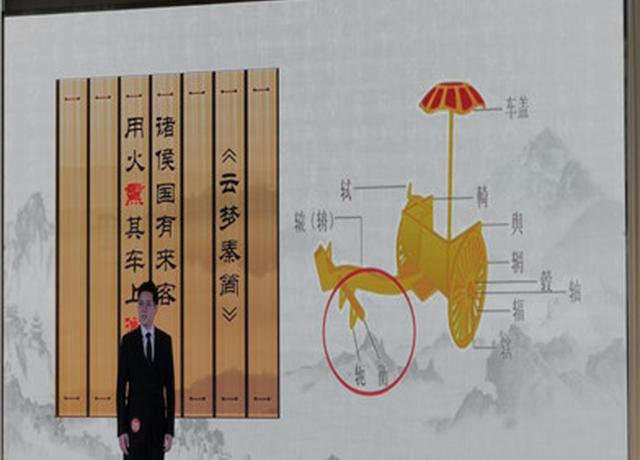 中国文字博物馆邢若飞感言