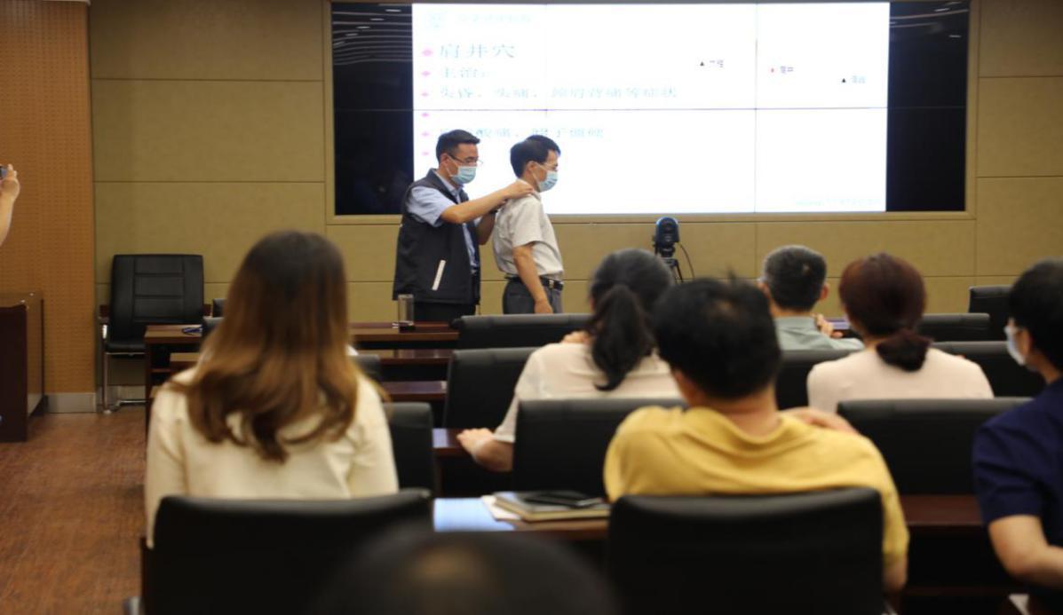 省发展改革委举办健康知识讲座