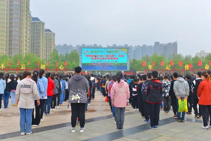 """河南省第40届""""爱鸟周""""启动"""