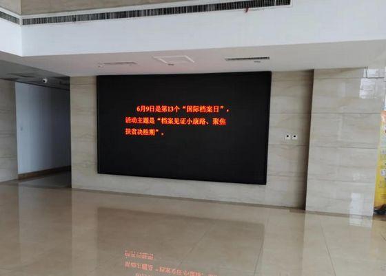 信阳市人防办开展国际档案日主题宣传活动