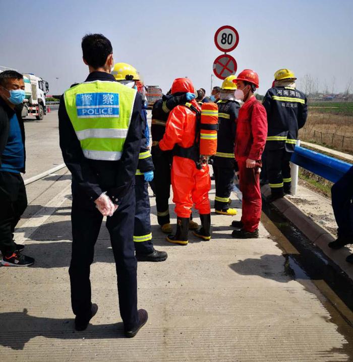 永城市成功处置一起高速公路危化品运输车辆泄露事件