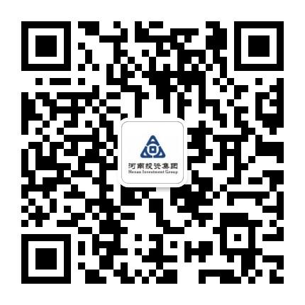 河南投资集团有限公司