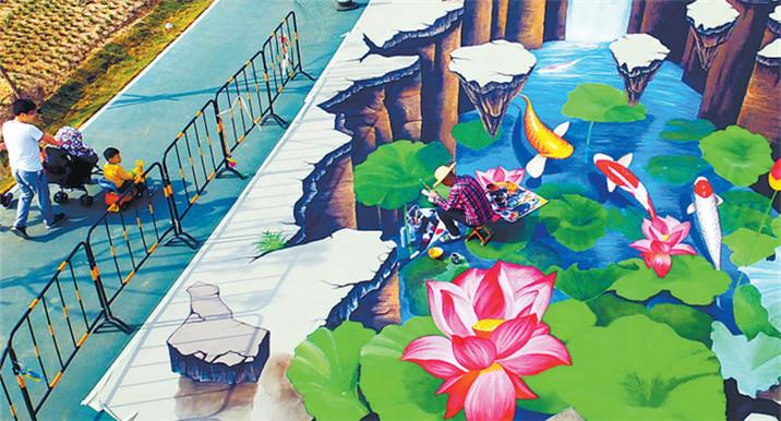 许昌中央公园手绘3D景观