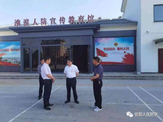 淮滨县长梁超调研指导人防工作