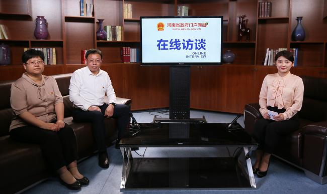 看病更方便!今年6月底,河南省异地就医网上备案全覆盖